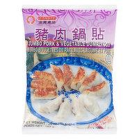 O'Tasty - Jumbo Pork & Vegetable Dumplings