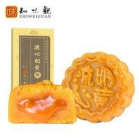 Zhiweiguan - Custard Lava Mooncake, 100 Gram