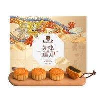 Zhiweiguan - Sugar Alcohol Suzhou Mooncake, 480 Gram