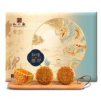 Zhiweiguan - Assorted Cantonese Mooncake, 640 Gram