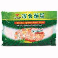 Watson - Mixed Vegetables Frozen, 300 Gram