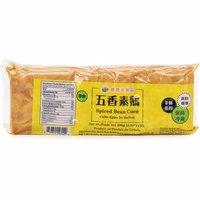 Northern Food - Spiced Bean Curd, 400 Gram