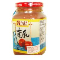 Yummy House - Wet Red Bean Curd, 280 Gram