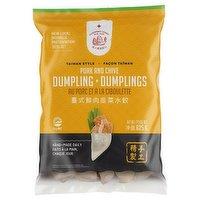 Fisherman's Warf - Taiwan Style Dumplings - Pork & Chives, 625 Gram