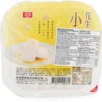 Laurel - Mini Peanut Rice Balls, 200 Gram