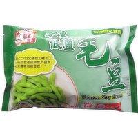 Young Sun - Frozen Soy Beans, 400 Gram