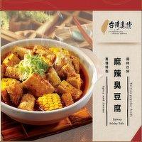 The Spirit Of Taiwan - Taiwan Stinky Tofu, 1200 Gram