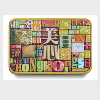Hong Kong Mei Xin - XG HKMX Mooncakes Limited Edition, 730 Gram