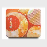 Hong Kong Mei Xin - XG HKMX Golden Assorted Mooncake, 70 Gram