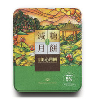 Hong Kong Mei Xin - XG HKMX Reducd Sugar Mooncke w/ Pn Nuts, 540 Gram