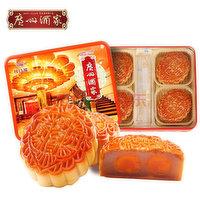 GuangZhou Restaurant - Pure White Lotus Paste Mooncake with 2 Yolks, 750 Gram