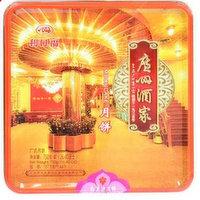 GuangZhou Restaurant - Pure Red Lotus Paste Mooncake with 2 Yolks, 750 Gram