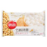 Synear - Rice Balls With Peanut, 400 Gram