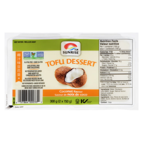 2X150g Packs. This subtly sweet, delicious dessert reminds us of fresh, juicy coconuts. It can be eaten straight out of the pack or blended into smoothies. Gluten Free, Cholesterol Free, Non GMO.