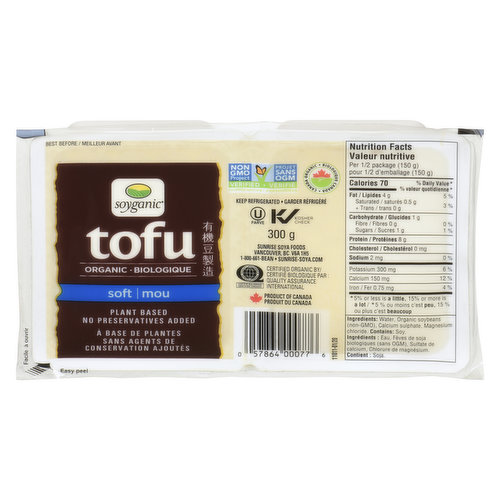 Source of iron and calcium. No preservatives added. Non-GMO verified. 2x150g.