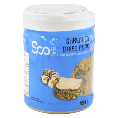 With the addition of seaweed and sesame seeds, Shredded Dried Pork are perfect for sandwiches.