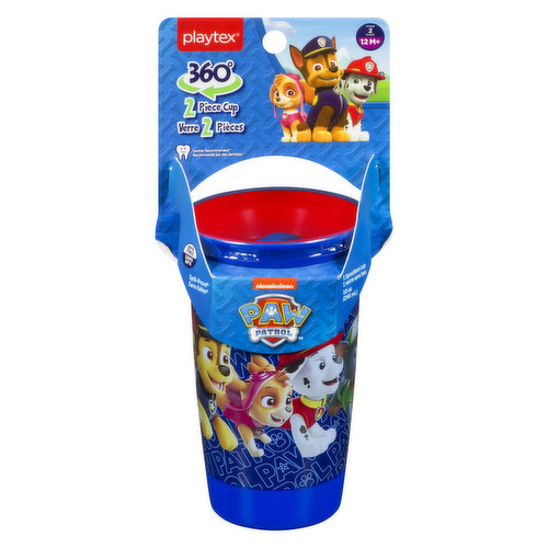 This sippy cup has the look & feel of an open cup, but with only two pieces! It's leak & spill proof & spill proof, which moms will love & kids will love the designs! BPA free. 2 pieces. 12m+.