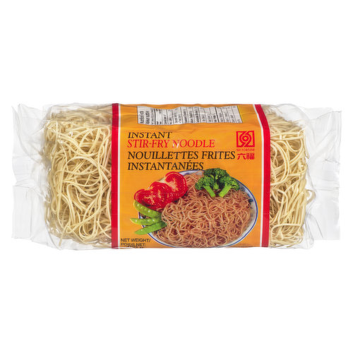 Great for Stir-Fry!