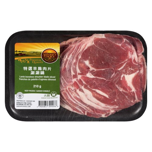 Frozen. Great for hot pot dishes.