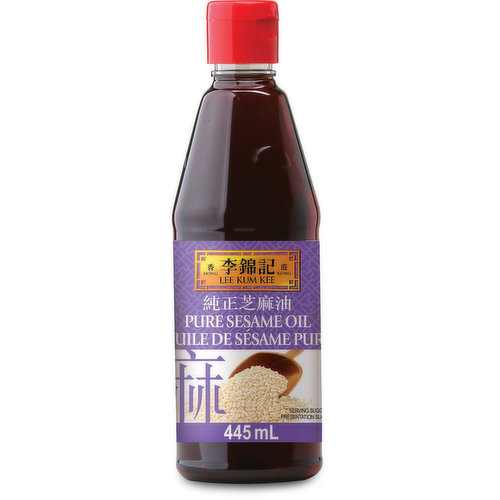 Sesame Oil.
