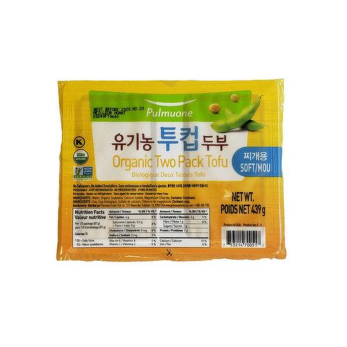 2 Packs.Organic Soft Tofu.