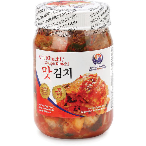 No MSG. Your 1st Choice for Authentic Korean Food!