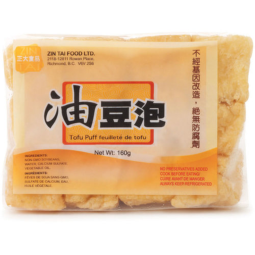 Fresh. Local Made. Taiwanese style tofu puff. Good pair with sweet chili dipping<br />