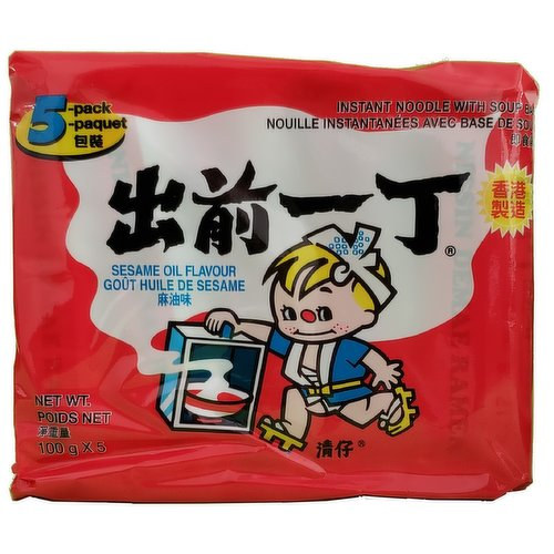 Instant Noodle with Soup Base. 5x100g Packs.