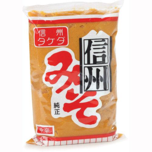 Light Miso Soybean Paste.