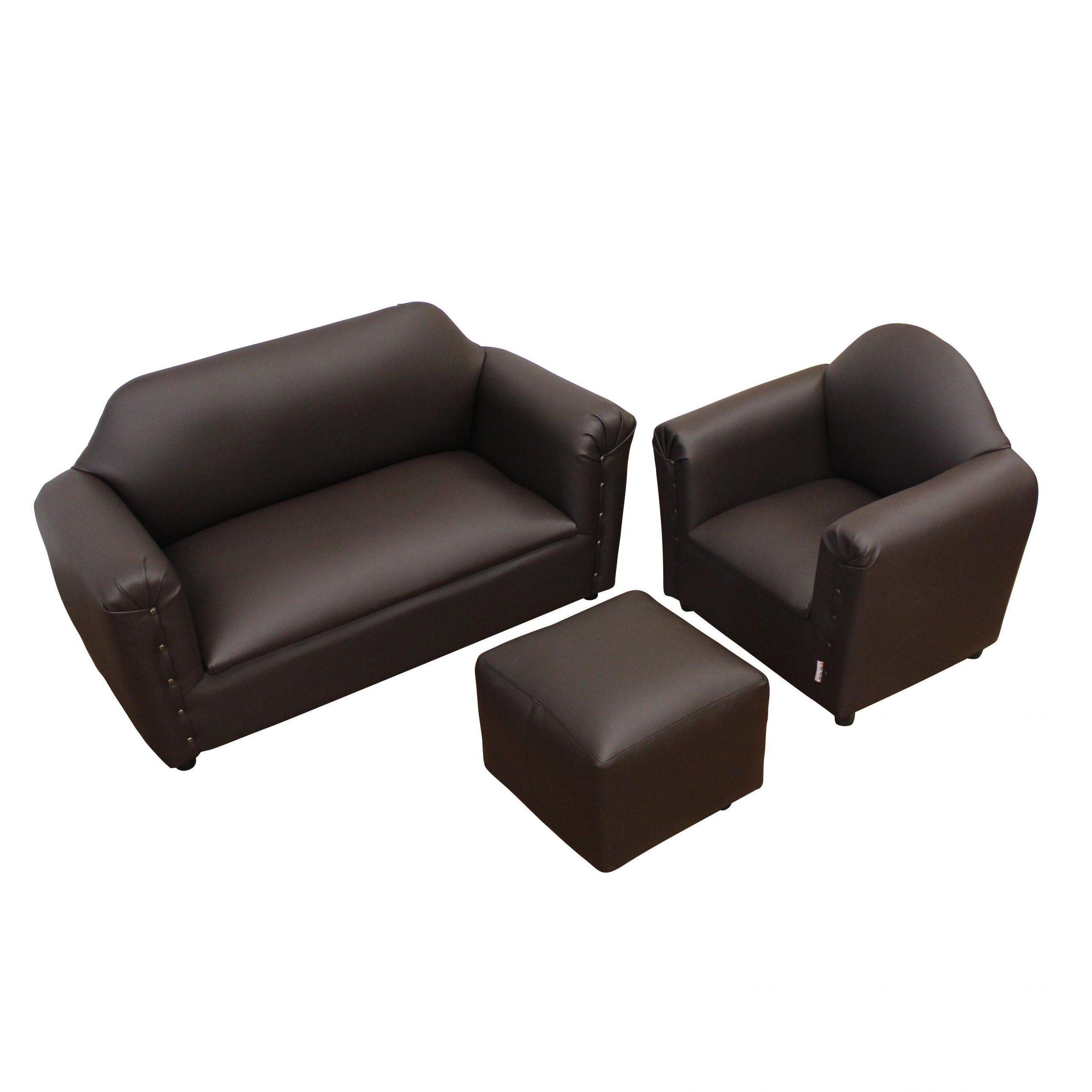 Premium Vinyl Chocolate Lounge Set