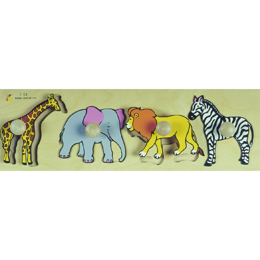 Giant Wild Animals Puzzle (4pcs)