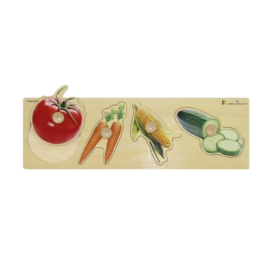 Real Life Giant Vegetables Puzzle (4pcs)