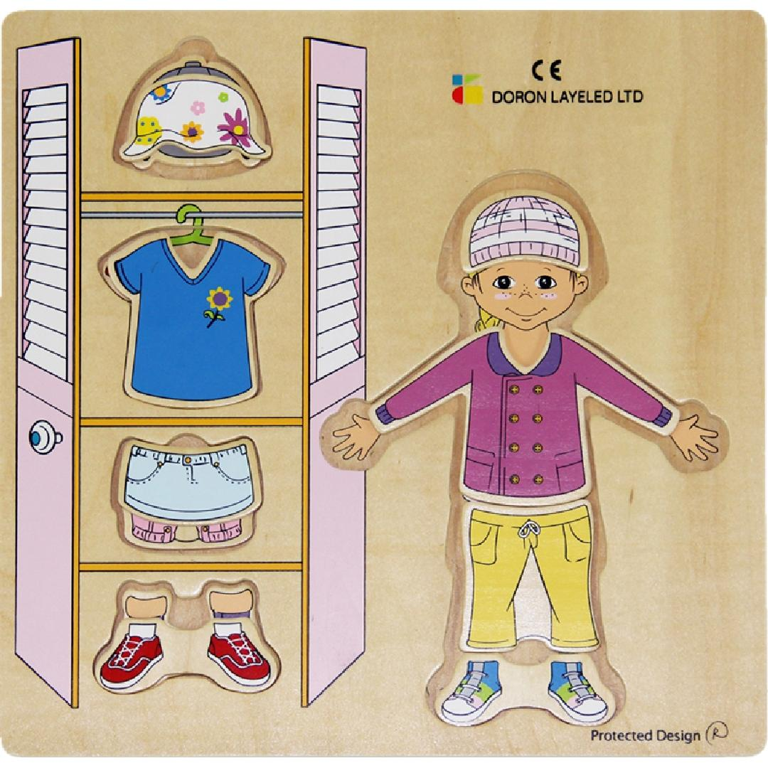 Dress Up Girl Puzzle