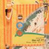 hemper-bolsa-ecologica-ricebag-bolsas-arroz-recicladas-grande-ekohunters