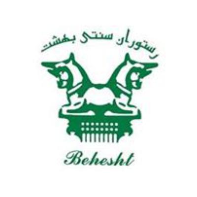 Logo de la société Behesht Restaurant