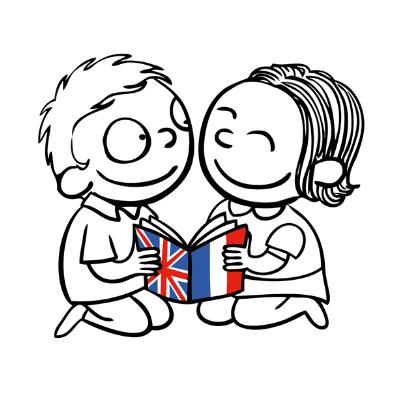 Logo de la société Bilingual Nurseries