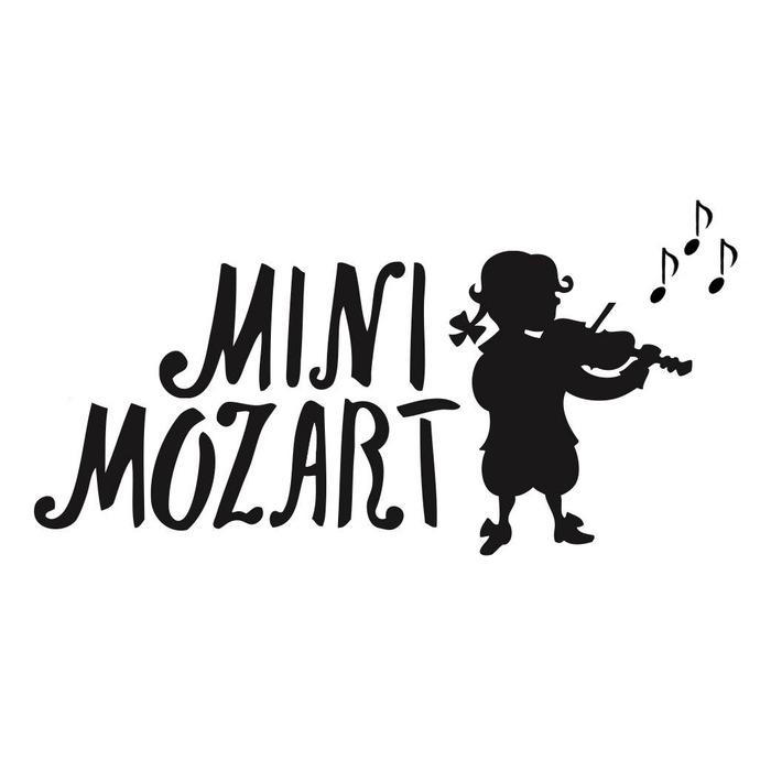 Logo de la société Mini Mozart