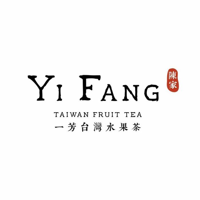 Logo de la société Yi Fang Fruit Tea