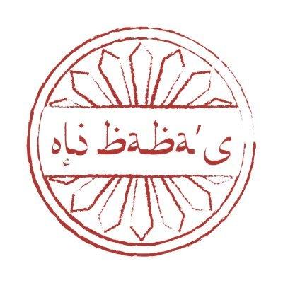 Logo de la société Oli Baba's
