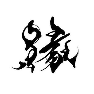 Logo de la société Engawa