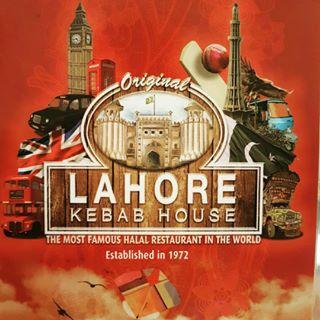 Logo de la société Lahore Kebab House