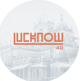 Logo de la société Lucknow 49