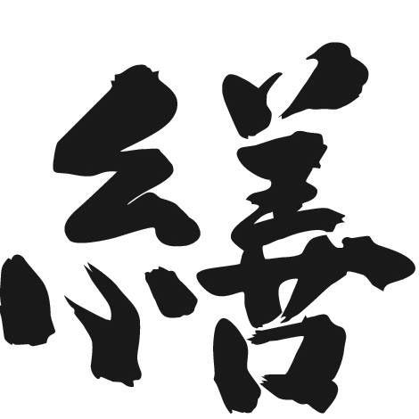 Logo de la société Itadaki Zen