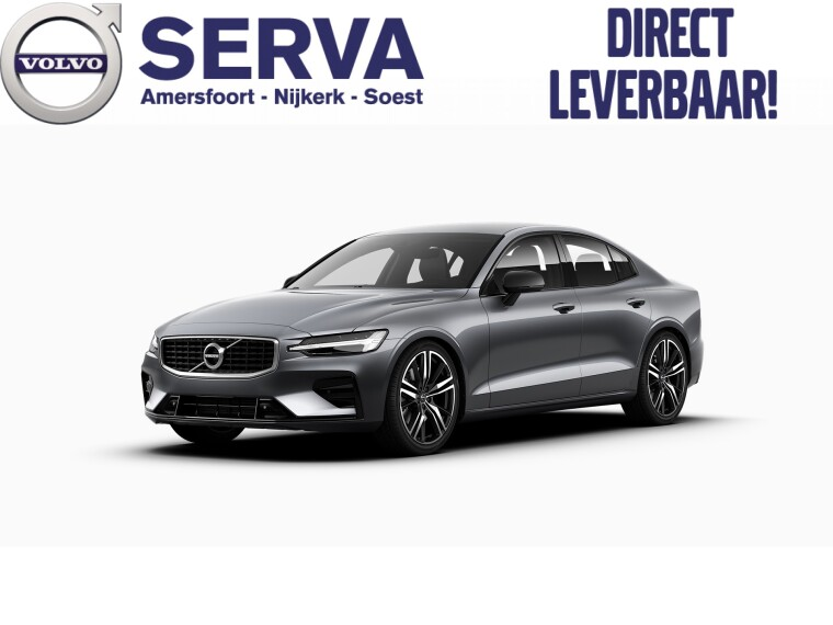 Foto van Volvo S60 T5 Geartronic Intro Edition   Bowers & Wilkins  