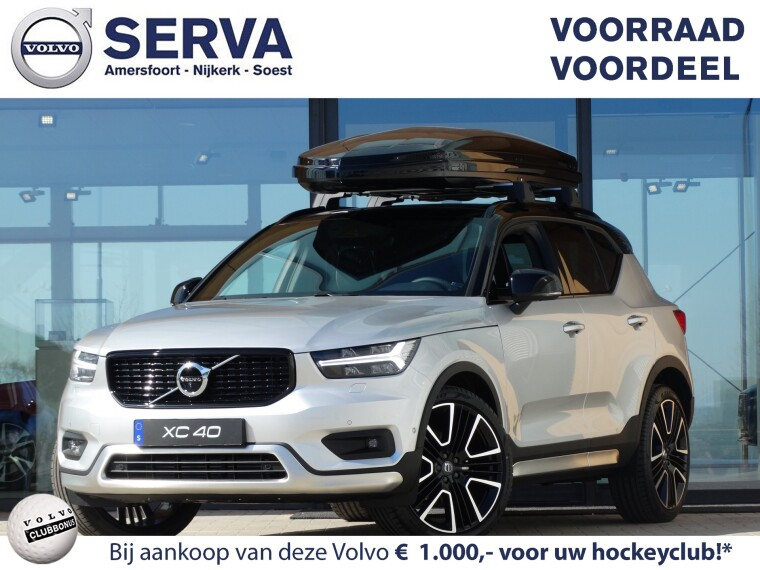 Foto van Volvo XC40 T4 AWD Geartronic R-Design | FULL OPTIONS |