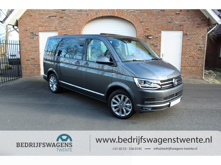 Foto van Volkswagen Multivan T6 Multivan HIGHLINE 204 pk DSG GEEL KENTEKEN | LED | DCC | ACC