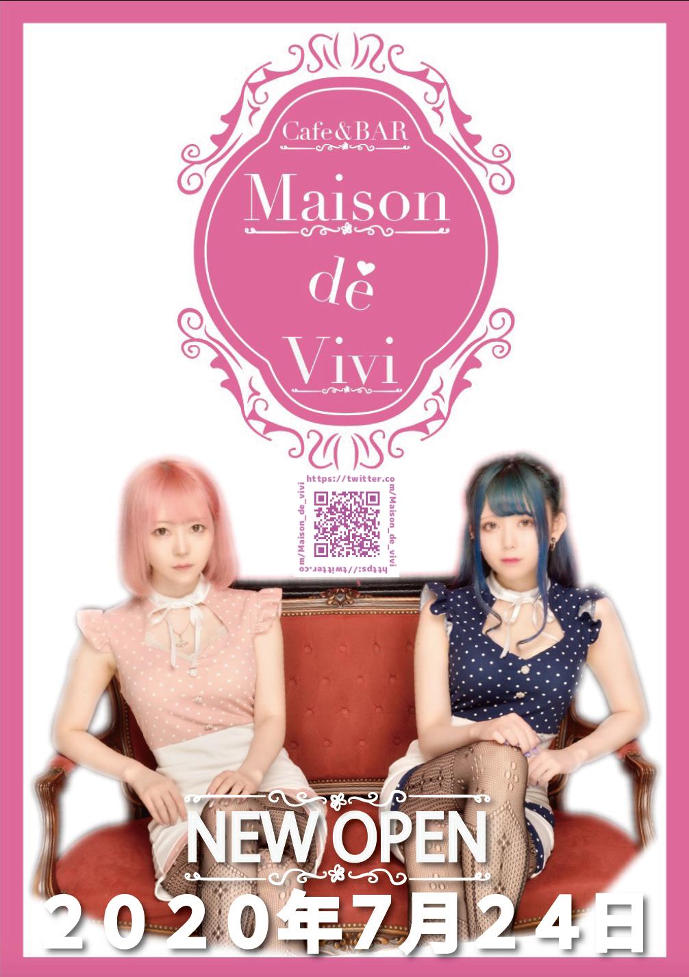 Maison de Vivi(メゾンドビビ)の写真