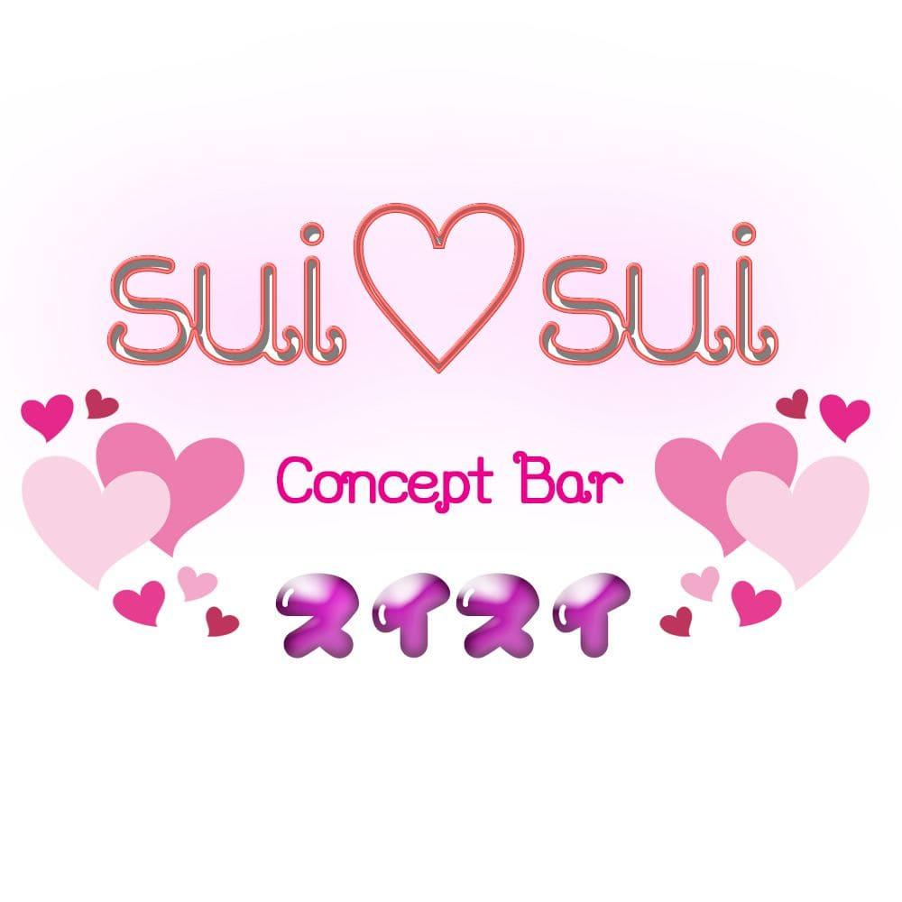 コンカフェ&バーsui♡suiすいすいの写真