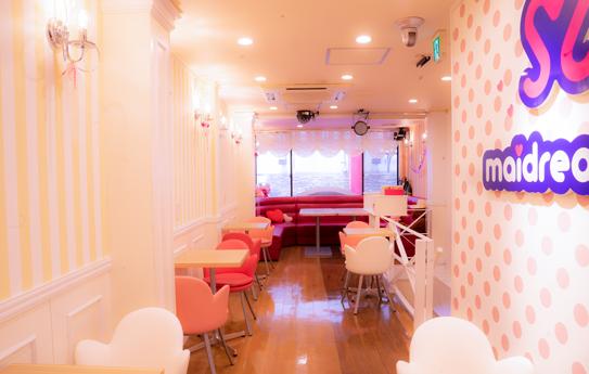 めいどりーみん 新宿 東口店の写真