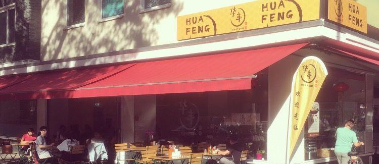 HuaFeng Logo